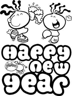 SMS Tahun Baru 2010